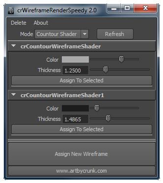 wireframe-render-speedy_screen01